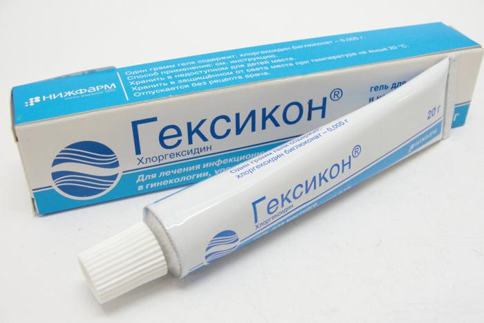 dlya-profilaktiki-disbioza-vaginalniy-trihopol
