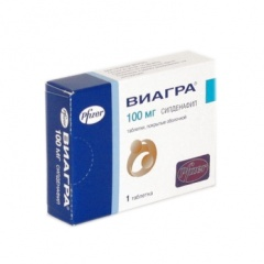 Отзывы О Препарате Виагра Москва